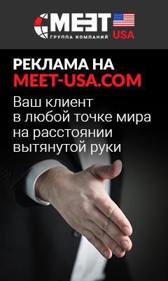 Реклама на портале 0
