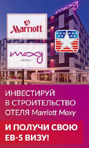 Moxy инвест