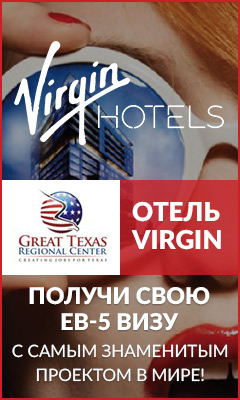 Virgin инвест