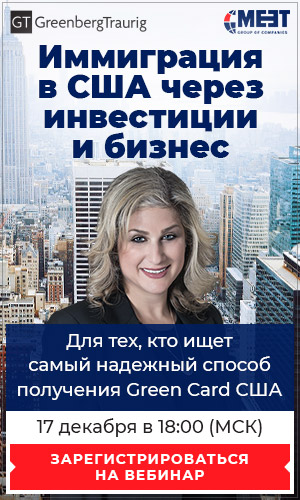 Вебинар Кейт Калмыков