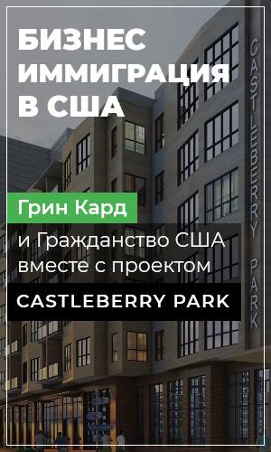 Castleberry Park