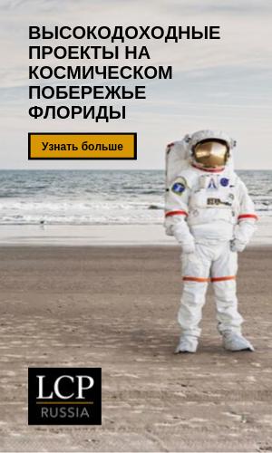 LCP invest sp профильная