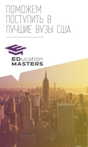 EDMasters