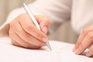 Форма G-1145 - запрос на отправку уведомления о получении пакета документов USCIS'ом