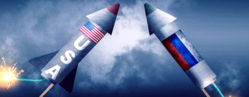 Выход США из ДРСМД. Мир без тормозов