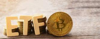 Первый биткоин-ETF в мире