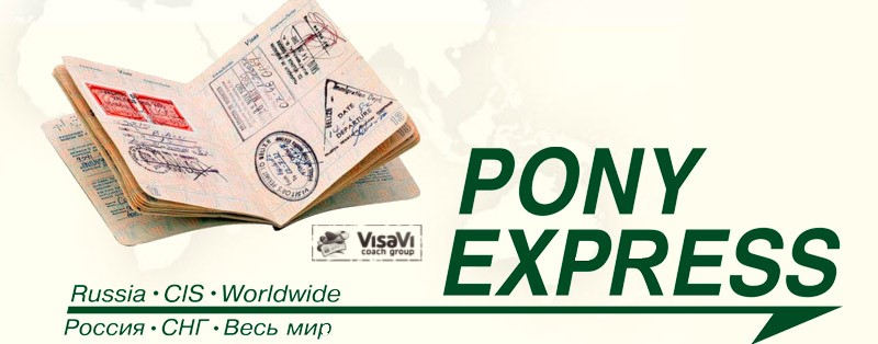 Получение паспорта с визой США